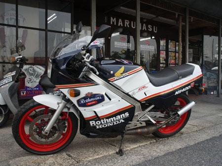 R9243590 のコピー