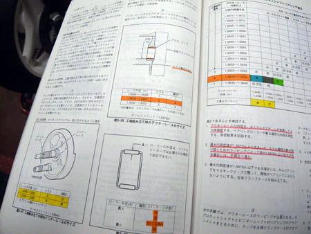 RIMG0014 のコピー