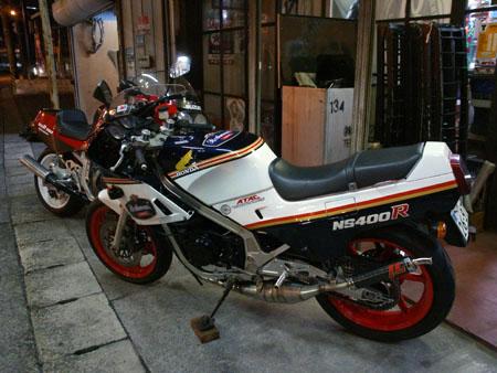 R9244560 のコピー