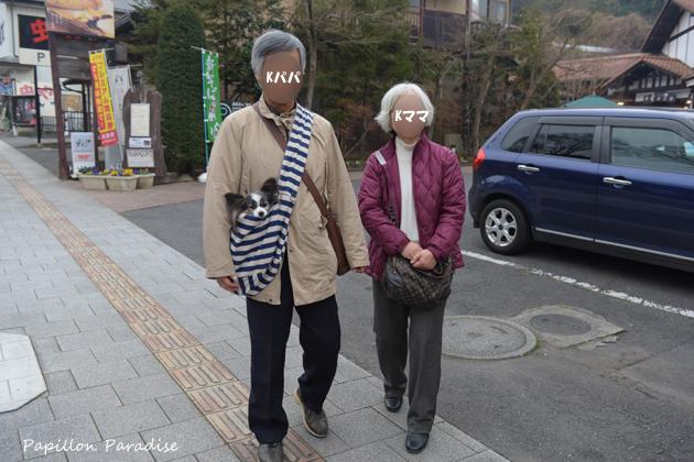 2015122311.jpg
