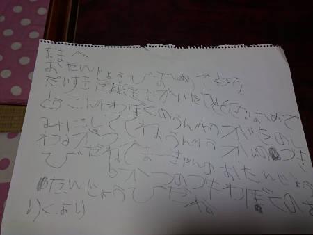 20160516-2.jpg