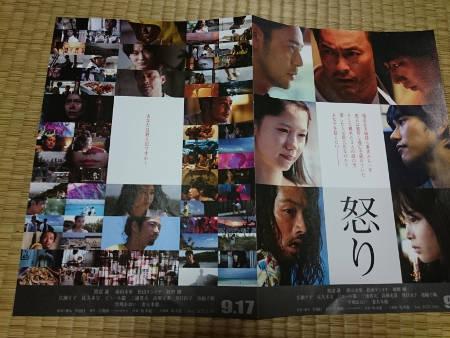 20160914-01.jpg