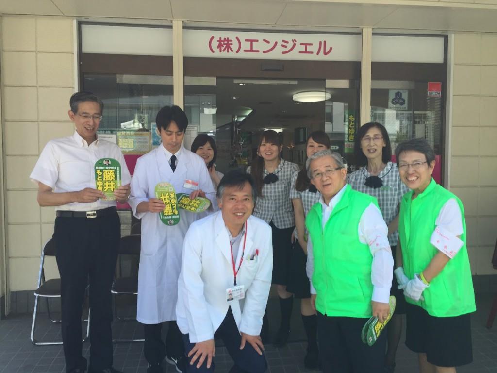 28年藤井選挙
