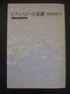 P1030660.jpg