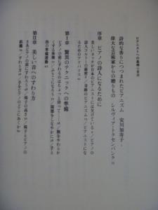 P1030662.jpg