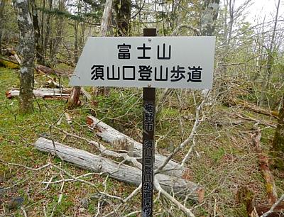 201605_Houeisan_12.jpg