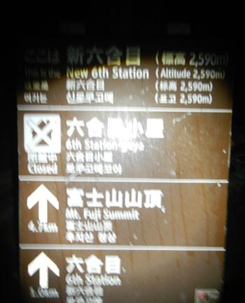 201607_FUJI_GOTENBA_06.jpg