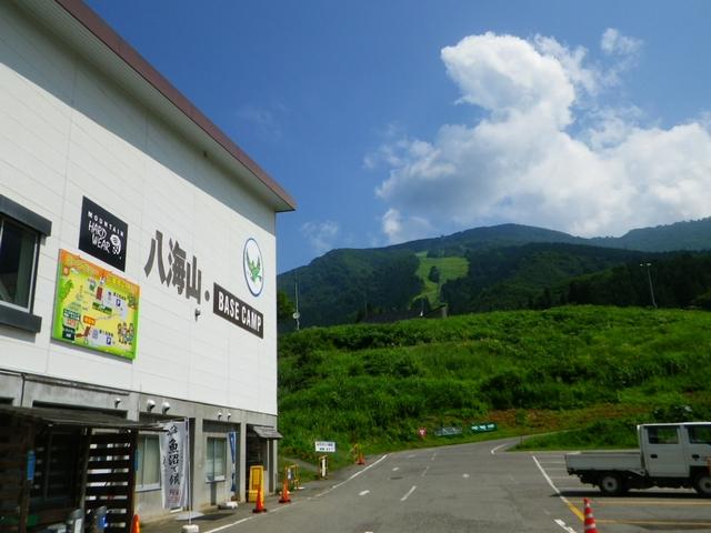 2016 805 八海山 (1)