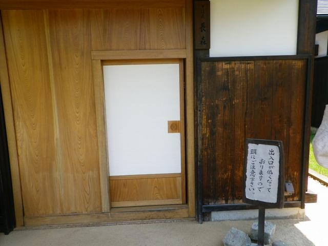 2016 805 八海山 (19)