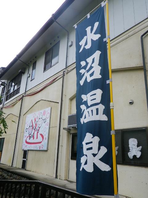2016 808奥日光湯川ウォーキング (28)