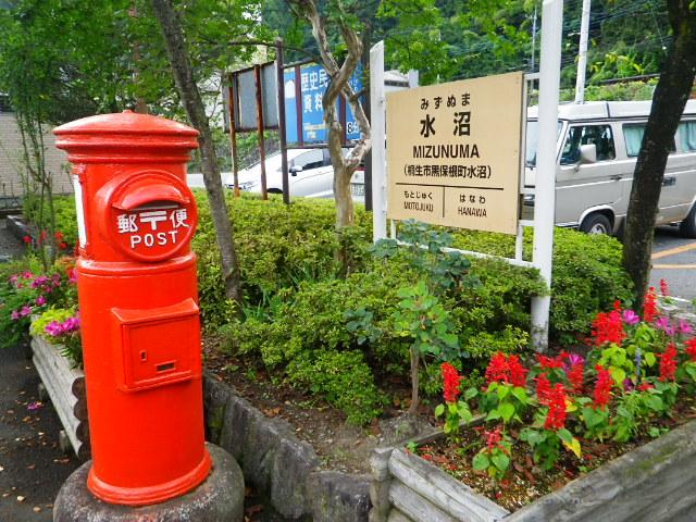 2016 808奥日光湯川ウォーキング (30)