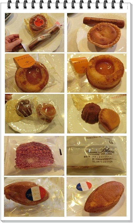 焼き菓子特集
