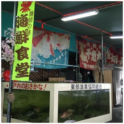 海鮮食堂4