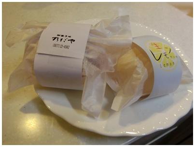 生レモンケーキ4