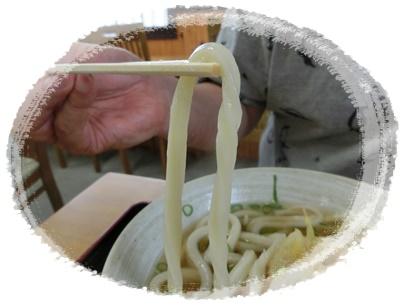 うねってる麺