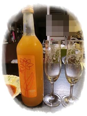 マンゴー酒1