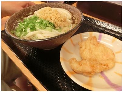 こがね製麺所2