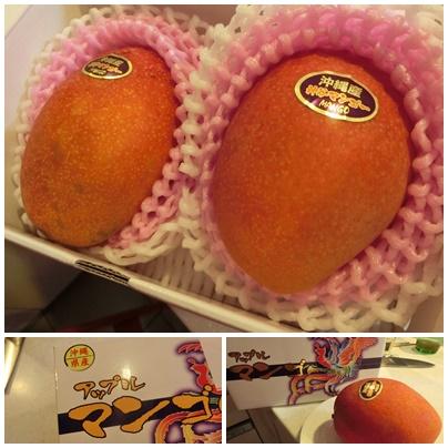沖縄県産アップルマンゴー1