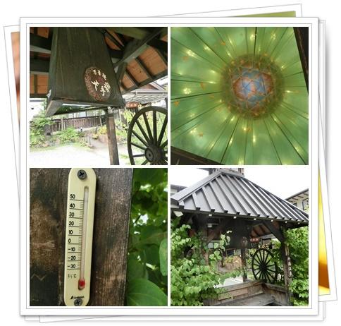 ひらゆの森 風景2(万華鏡)
