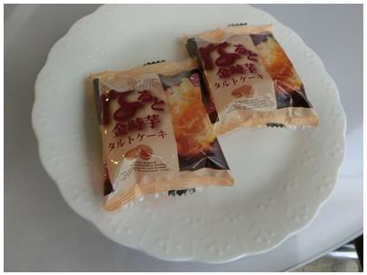 鳴門金時タルトケーキ1