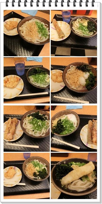 こがね製麺所23