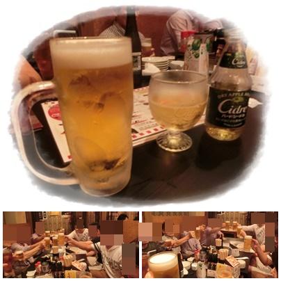 ビール12