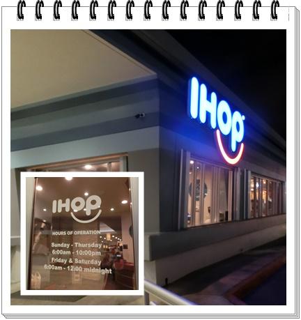 IHOP5(風景)