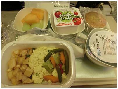 機内食2(野菜)