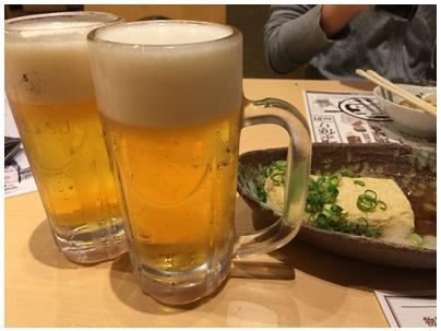 土佐清水ワールド4jpg