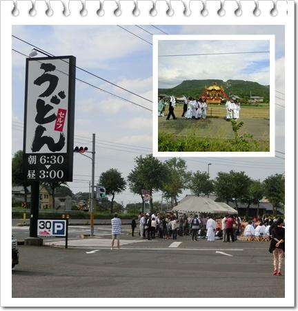 麺や坂出鴨川店3