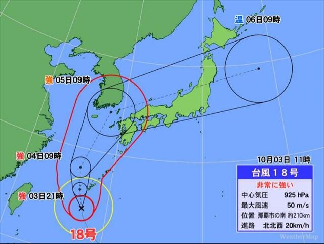 台風18号-2_S-size