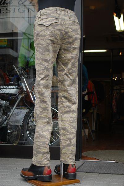 マックスフリッツ ライディングパンツシリーズ MFP-2097 タイガーカモストレッチパンツ