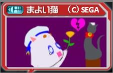 ARIA_失恋