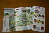 gardenmap.jpg
