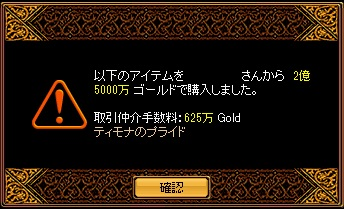 RedStone 16.05.25[01]