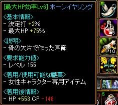 RedStone 16.05.30[00]
