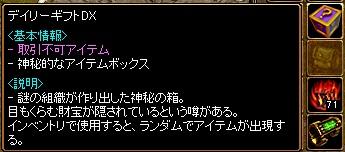 RedStone 16.06.04[00]