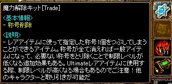 RedStone 16.06.04[01]