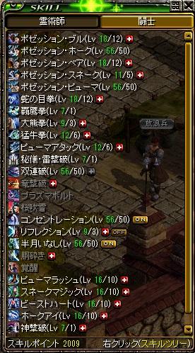 RedStone 16.06.05[03]