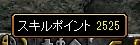 RedStone 16.06.06[02]