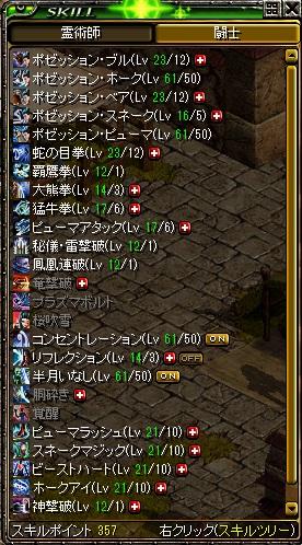 RedStone 16.06.07[02]