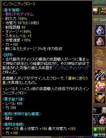 RedStone 16.06.07[00]