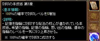 RedStone 16.06.08[02]