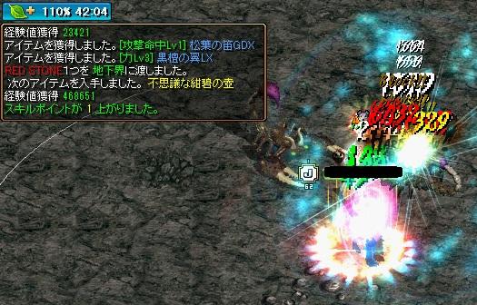 RedStone 16.06.10[00]