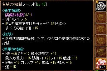 RedStone 16.06.14[00]