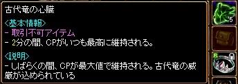 RedStone 16.06.15[01]