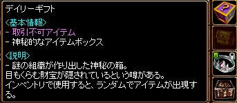 RedStone 16.06.15[00]