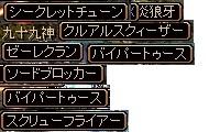 RedStone 16.06.13[00]