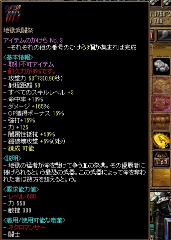 RedStone 16.06.17[03]