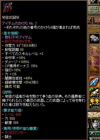 RedStone 16.06.17[02]